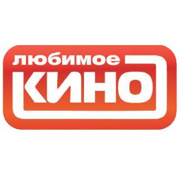 liubimoje_kino_262x262